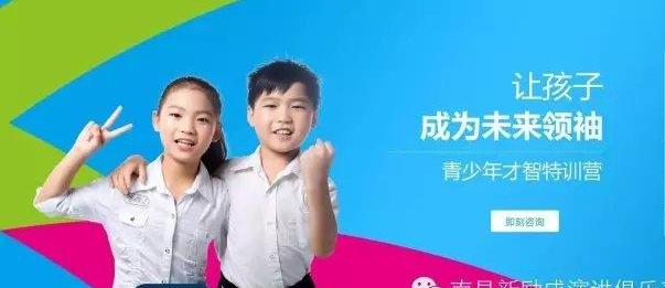 深圳宝安区儿童演讲口才培训哪家好 怎么收费