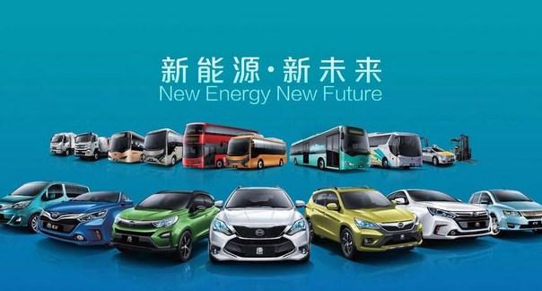 广州新能源电动汽车维修培训学校招生