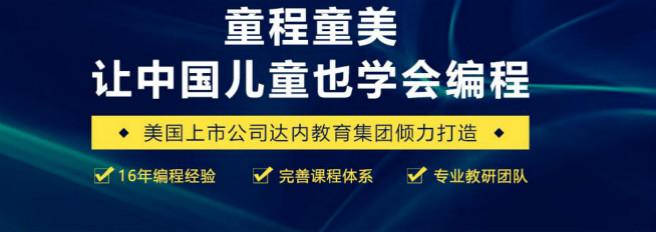编程资讯_资讯    沈阳学少儿编程去哪?