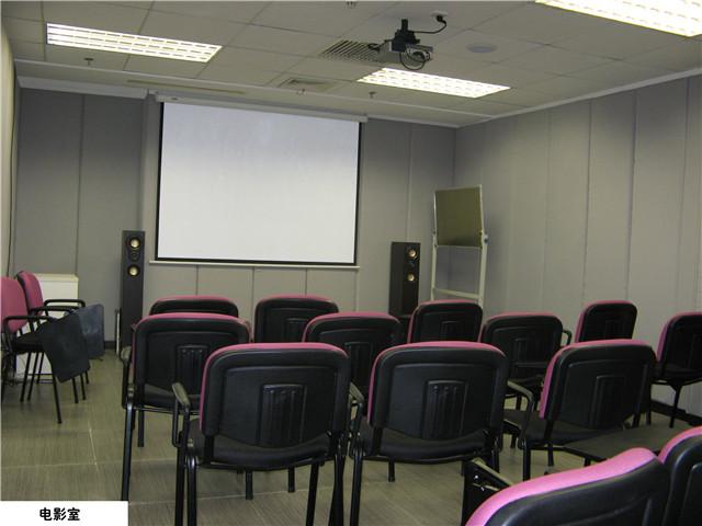 沈阳樱花日语培训教室